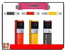 西藏检票门票系统诚信经销   道闸生产厂家