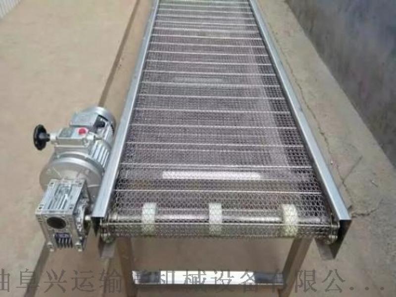 擋板網帶輸送機廠家 水準直線輸送