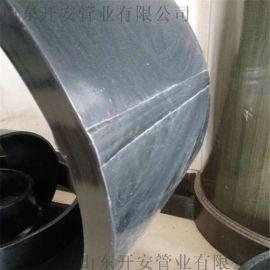立柱用钢管 大口径厚壁直缝焊管