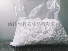 硬脂酸聚氧乙烯酯CAS 9004-99-3
