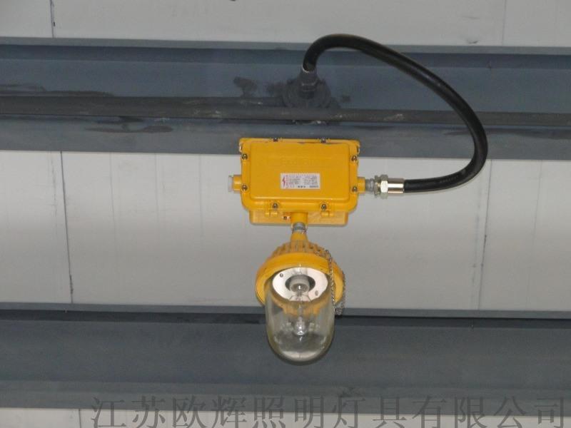 海洋王BPC8760 LED防爆平檯燈/節能防爆燈