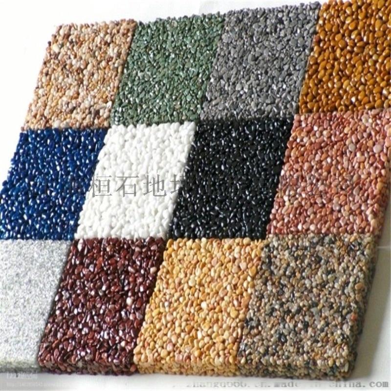 膠粘石 天然彩石膠粘透水石粘合劑 AB雙組份粘合劑