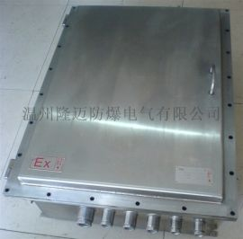 EX标志不锈钢防爆配电箱