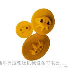 管链盘品质好 耐磨耐腐蚀工程塑料