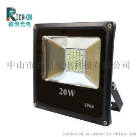 睿创20W贴片LED投光灯RC-TG0806