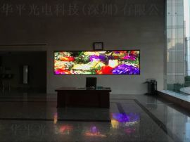 P5厂家P5室内全彩LED显示屏厂家,参数,价格