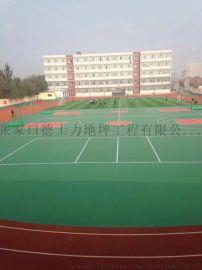 广灵硅PU3MM篮球场