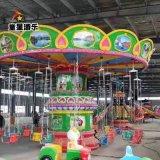 24人旋转飞椅 童星游乐设备飞椅图片