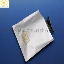 防静电铝箔自封袋 五金配件镀铝袋 电子产品拉链袋