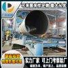 大口徑厚壁國標Q235螺旋鋼管現貨 高標品質 庫存大 可混批