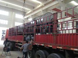 化工行业白炭黑空心桨叶干燥机 污泥烘干机