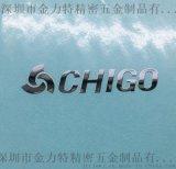 深圳沙井厂家生产热熔胶金属logo、金属镍标