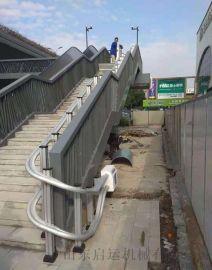 启运北京楼梯斜挂式升降机智能无障碍轮椅电梯