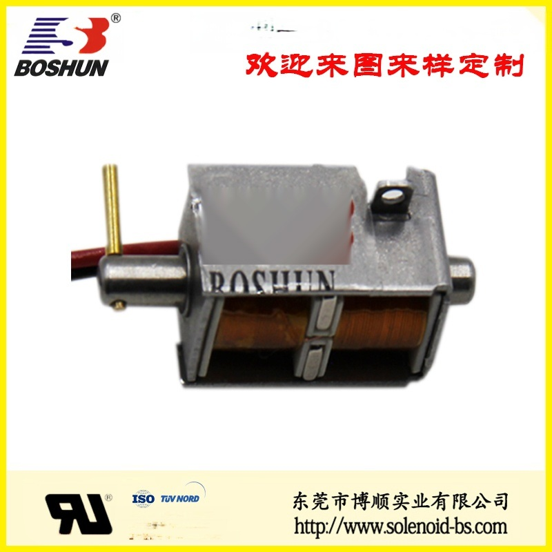 保管箱电磁铁推拉式 BS-K0523S-01