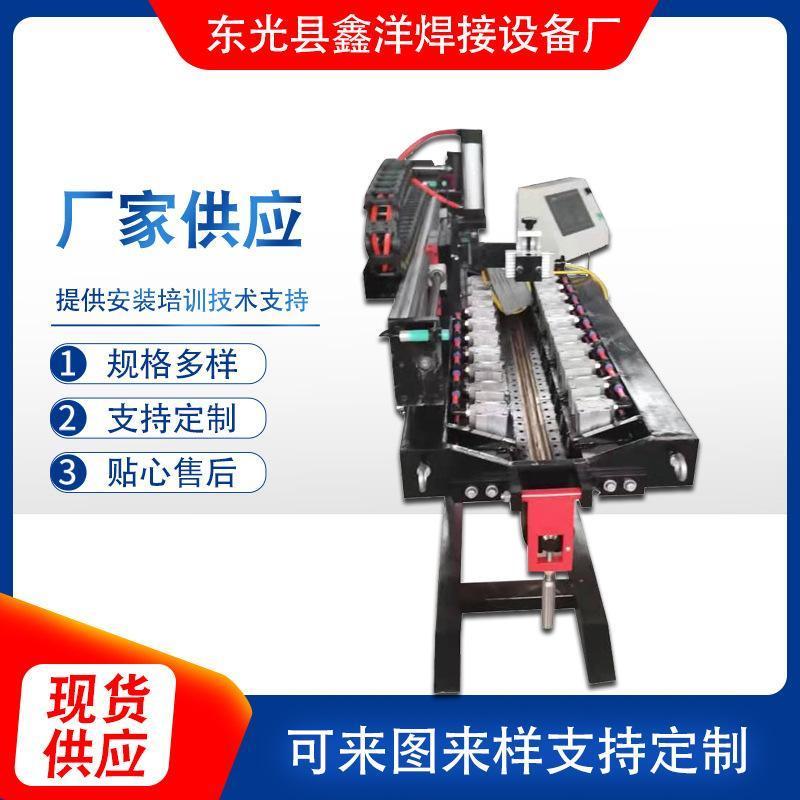 厂家供应,边角缝/锥形管数控纵缝焊机定制