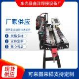 廠家供應,邊角縫/錐形管數控縱縫焊機定製