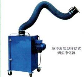 阿尔法电子焊烟净化器(P-5408)