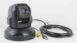 USB标清视频会议摄像机 (C360-USB)