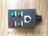 工程塑料防水防尘防腐操作柱室外挂式WF2控制箱