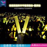 李宇春巡回演唱會重慶站發光棒玉米應援熒光棒助威道具