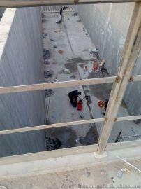污水处理水池侧壁裂缝漏水堵漏