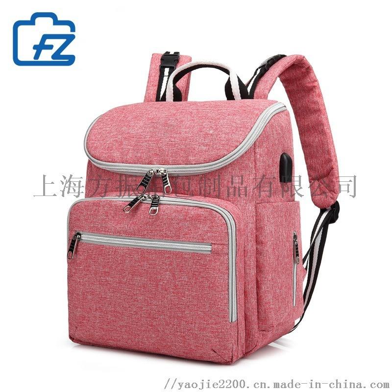 厂家大容量妈咪包孕妇包定做上海方振设计定制批发