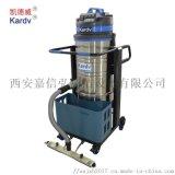 工业用大容量吸尘器 凯德威高性价比吸尘器