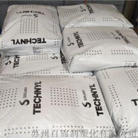 PA66 上海罗地亚A218GW33 BK玻纤增强33%耐高温注塑尼龙66聚酰胺