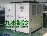 供应零下40度低温冷水机