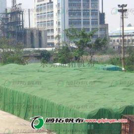 北京盖货篷布 通拓运输遮雨篷布 帆布厂家加工