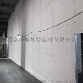 埃特板与石膏板区别 10mm埃特板隔墙