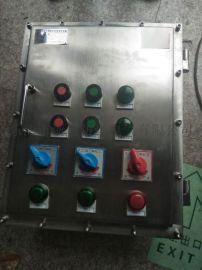 316不锈钢防爆(照明)动力配电箱