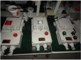 防爆断路器BLK52-10/3 不带漏电保护装置