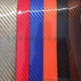 超纤皮革 水晶碳纤纹汽车皮革高端手缝把套专用皮革
