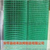 圈地养殖围栏网 防护护栏网 包塑电焊网