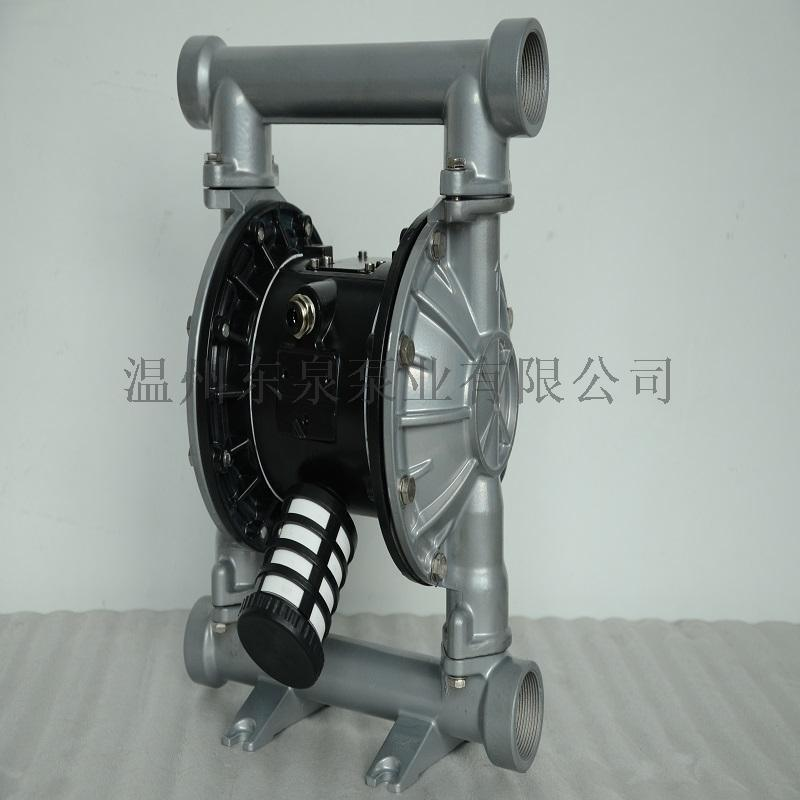 不锈钢304和316气动隔膜泵 QBY气动隔膜泵