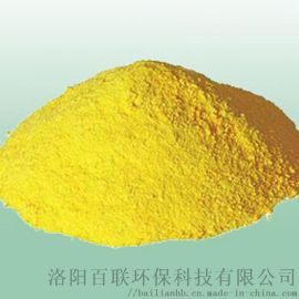 除磷剂 聚合氯化铝 聚丙烯酰胺 百联环保