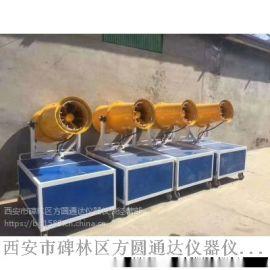 西安哪里有卖工地PM10,PM2.5扬尘检测仪