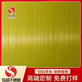 南宁彩色不锈钢板厂家_哑光黑钛拉丝装饰板