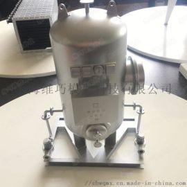 仿真反应釜模型定制发酵罐储罐换热器模型制作