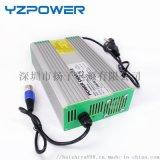 101.5V3.5A 84V铅酸电池充电器