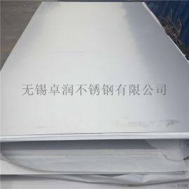 304不锈钢冷轧板 无锡张浦316L热轧板