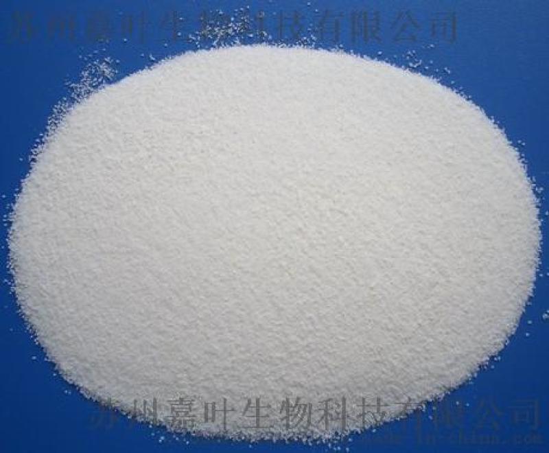 2, 5-二甲基-3-己炔-2, 5-二醇