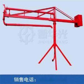 **混凝土布料机15m圆筒建筑布料机厂家供应
