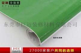 10year**巨迈地板保护膜优惠大放送
