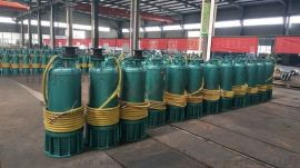 矿用BQS高压防爆排污排沙潜水泵厂家