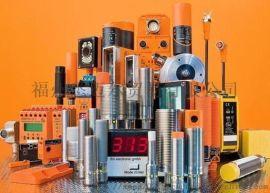 IFM易福门电容式传感器IG5952