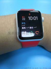 Apple Watch4手表膜 螢幕保護軟膜