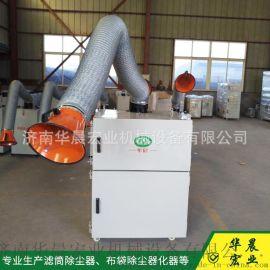 自动焊接烟反移吹式焊烟净化器 可动 焊烟