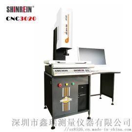 全自动影像测量仪3020,3D自动影像二次元投影仪